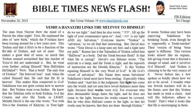 BTZ NEWS Volume 19